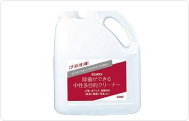 清拭用除菌洗剤
