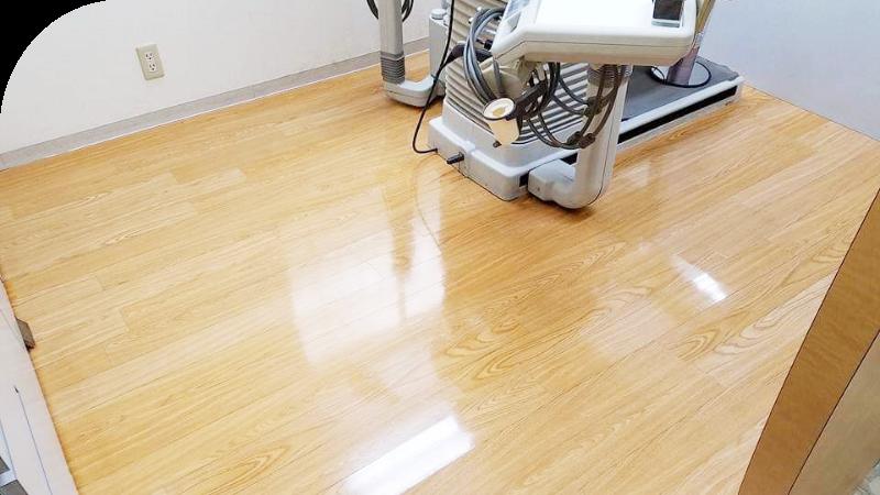 歯科医院の床清掃